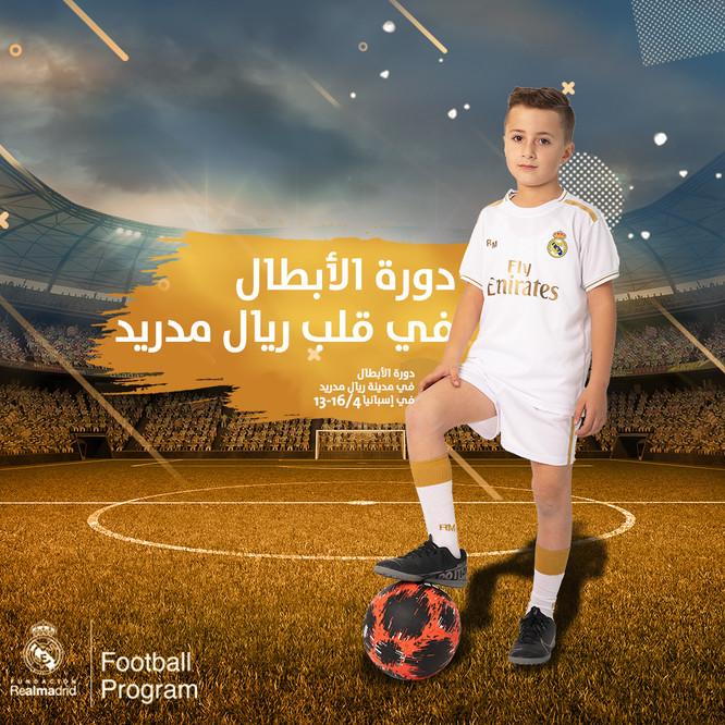 10_dawrat_alab6al.jpg