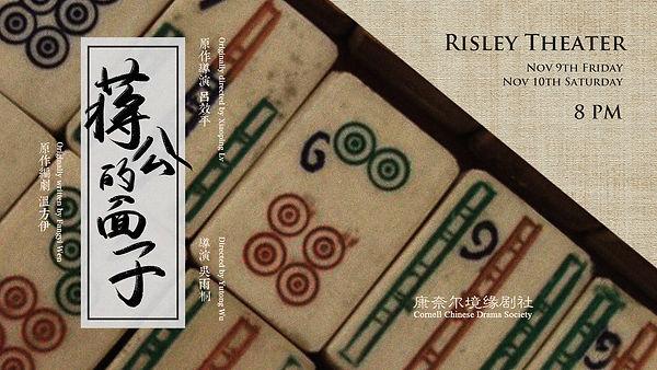 jiang_poster.jpg