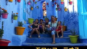 【終了】2018年9月6日『旅トーク at 恋する虜』~モロッコ・ラオス・ギリシャ~
