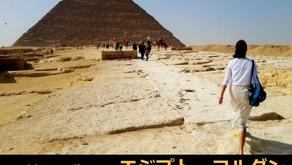 【終了】2019年4月19日『旅トーク at 恋する虜』~エジプト・ヨルダン・イスラエル~