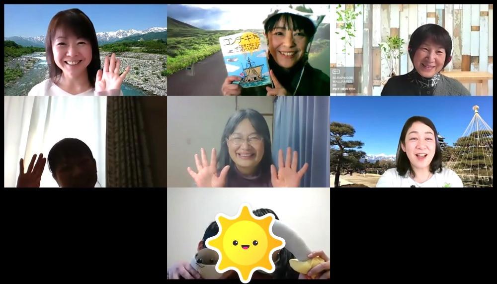 『旅×コーチング』第5弾~謎と神秘の孤島・イースター島~