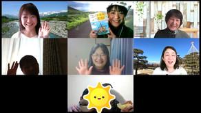 【ご報告】2021年2月23日『旅×コーチング』第5弾~謎と神秘の孤島・イースター島~