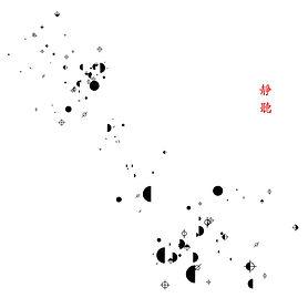 UBV 12.jpg
