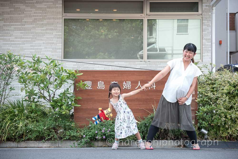ハレノヒ写真のマタニティフォト1|豊島産婦人科|ニューボーン|出産