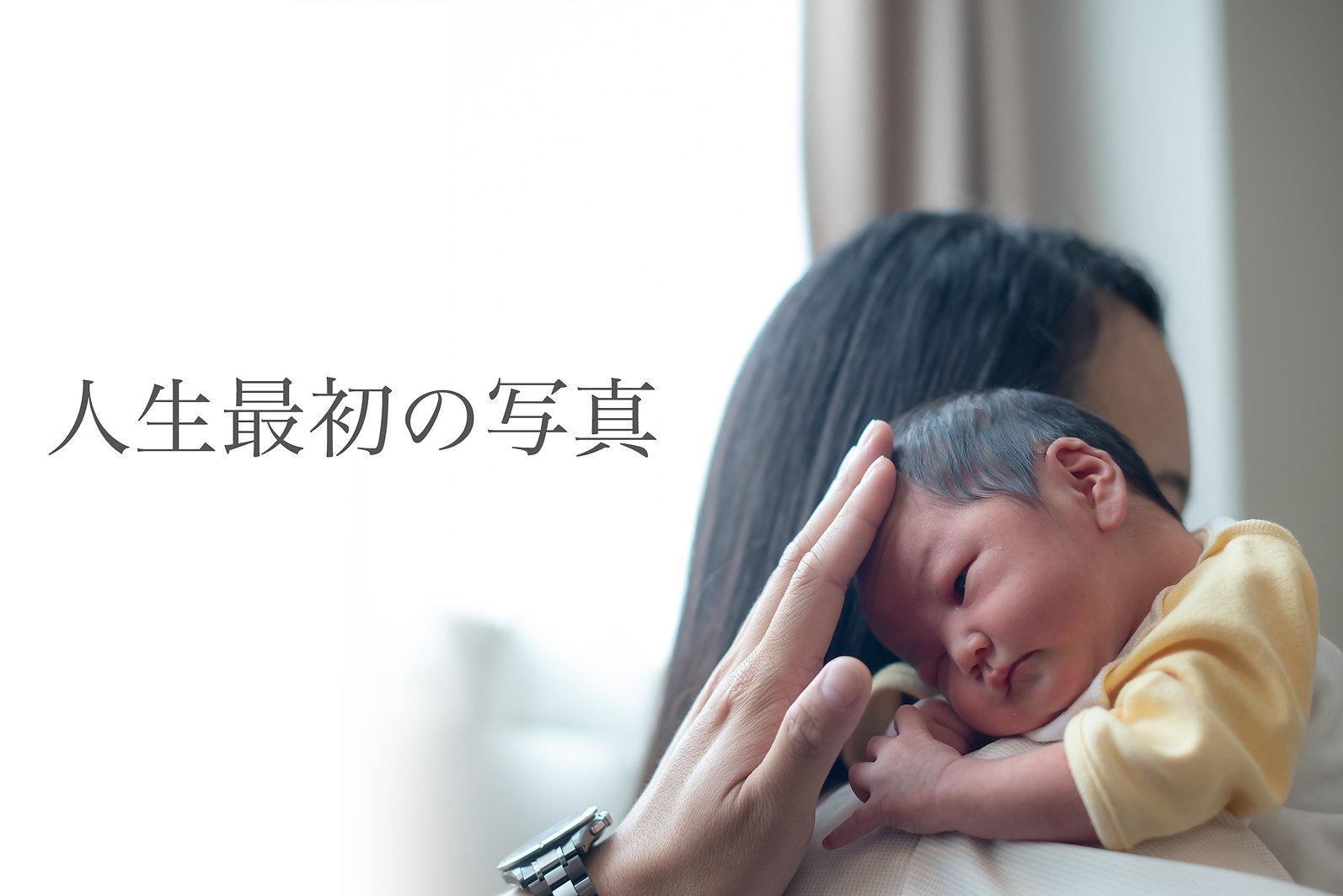 芥川産婦人科トビラ.jpg