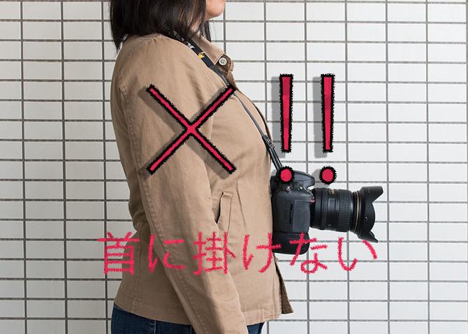 カメラのお作法 1