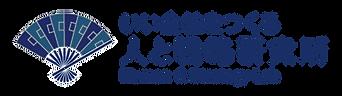 H&S_Lab_-logo.png