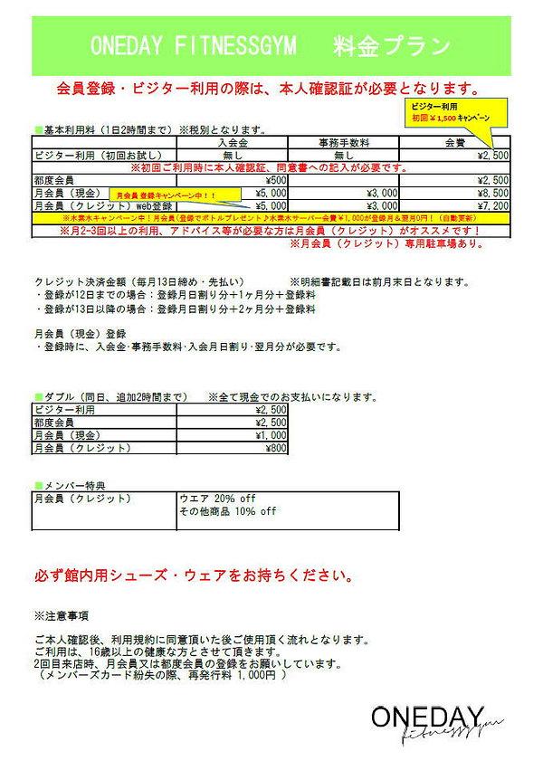 image1212.jpg