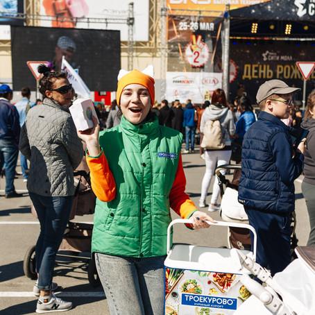 «Троекурово» празднует день рождения ТРЦ «Тюмень Сити Молл»