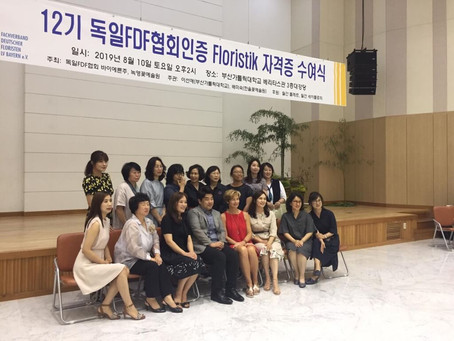 Internationaler Floristikkurs in Korea im August 2019