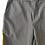 Thumbnail: צ'ינו פפיטה עם פסי חרדל XS \ ZARA