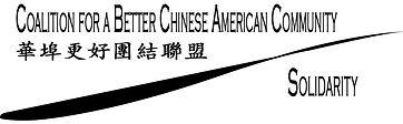 CBCAC logo.jpg