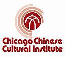 Chicago CCI logo.jfif