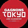 logo-gagnons-tokyo.png