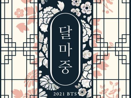 [OPEN] BTS DALMAJUNG Official Merchandise for Chuseok 2021!