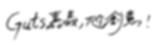 標語(黑).png