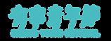 Logo(藍).png