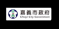 嘉義市logo_含中文.png