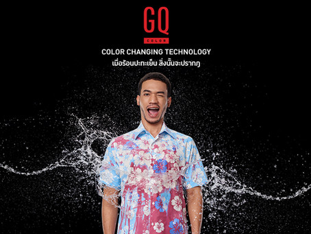 GQ Makes Another Splash with New Color Changing Technology