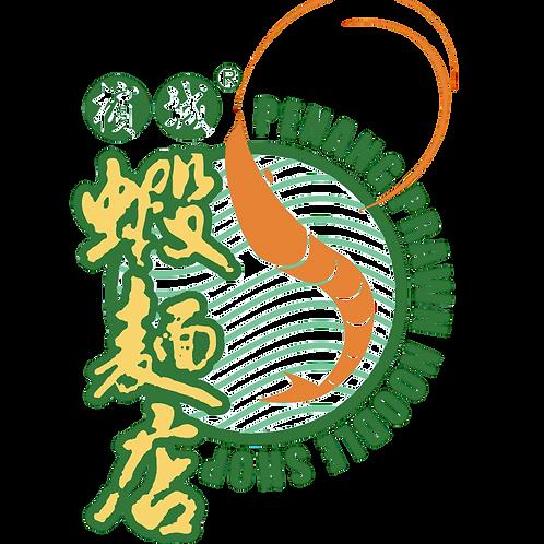蝦麵店 - 辣蝦湯 (3碗/約1.5L)