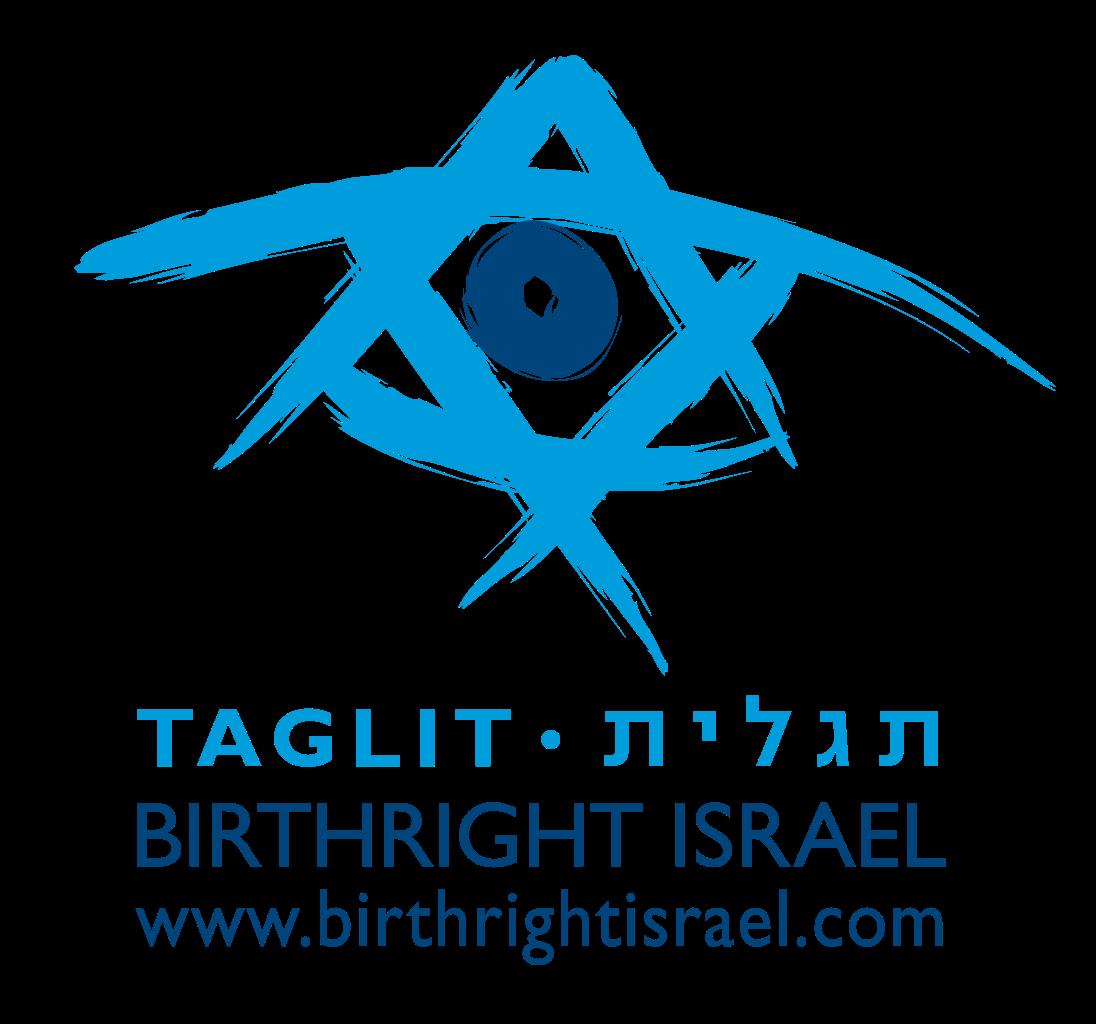 Taglit Project Israel