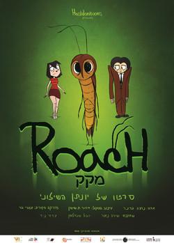 roach final poster