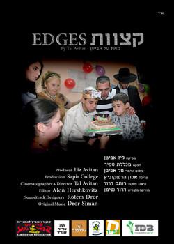 Edges+finalposter