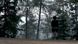 Edited Image 2014-6-22-14:48:3