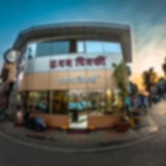 A1 Chikki Sunset Gopro_edited.jpg