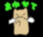 障害年金専門社会保険労務士 兵庫 加古川 神戸 姫路 明石 三木 小野 但馬 関西 全国 うつ病に強い 障害年金手続専門 無料相談 親切親身 出張訪問