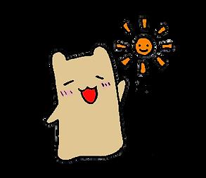 障害年金専門社会保険労務士 兵庫 加古川 神戸 姫路 明石 三木 小野 但馬 関西 全国 うつ病に強い 障害年金手続専門