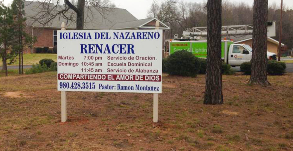 iglesia-el-nazareno-renacer-yard-sign-he