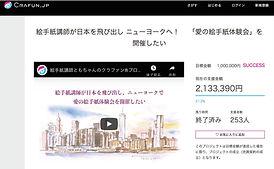 スクリーンショット 2020-07-05 19.12.31.jpg