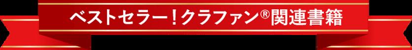 index_profile_ribbon.png