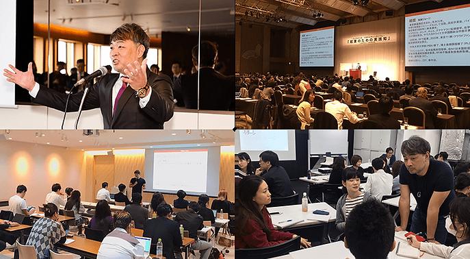 index_profile_seminar.png