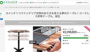 スクリーンショット 2020-07-05 15.14.17.jpg
