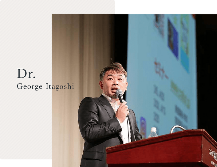 index_profile_itagoshi.png