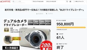 スクリーンショット 2020-07-05 14.58.15.jpg
