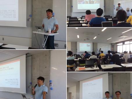 板越ジョージの静岡大学:金融システム論講義