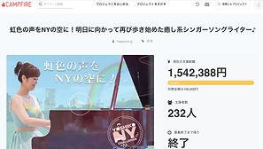 スクリーンショット 2020-07-05 15.35.47.jpg