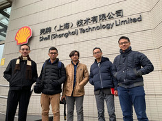 Shell Technology Center Visit