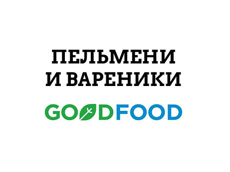 пельмени good food.jpg