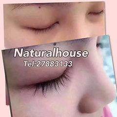 睫毛自然再生療程