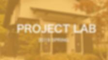 PROJCET LAB 2019