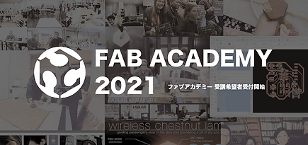FabAcademy2021