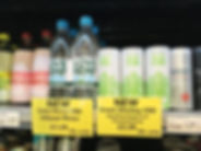 Bottled water on a shelve in a shop