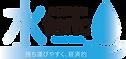 logo 水teric.png