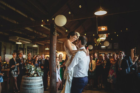 First-dance-at-winery-wedding.jpg
