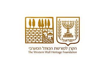 לוגו-קרן-למורשת-הכותל-המערבי.jpg