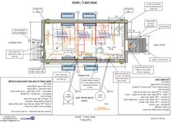 אפיון חדר - מערכות 3-2-2015 - דף1